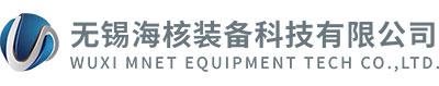 Wuxi Delin Marine Equipment Co., Ltd.